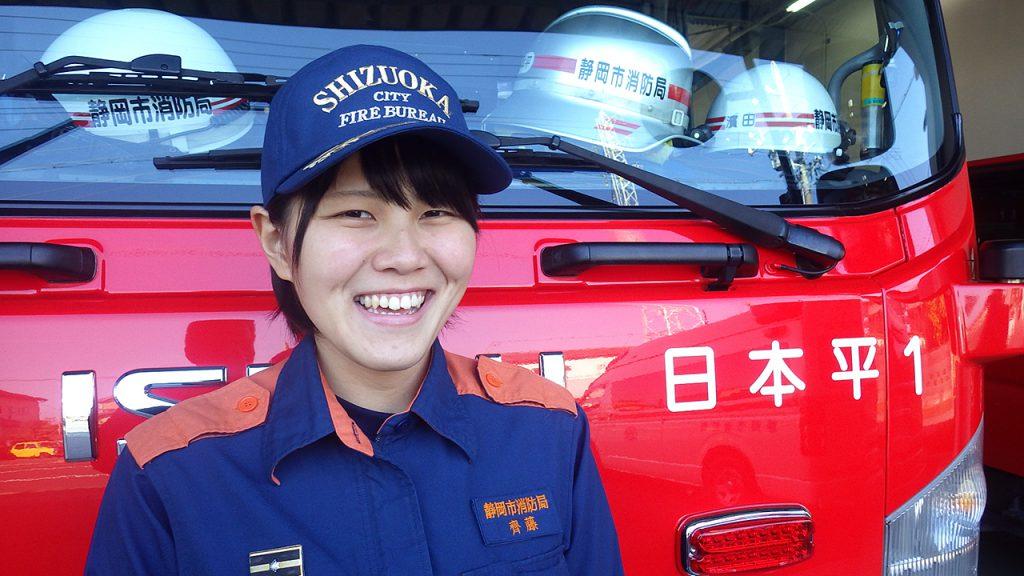 静岡市職員採用 | 消防士 齊藤 ...